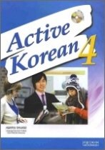 "<font title=""Active Korean 4 : Student Book (Paperback + Audio CD)"">Active Korean 4 : Student Book (Paperbac...</font>"