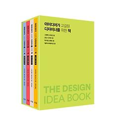 "<font title=""아이디어가 고갈된 디자이너를 위한 책 세트"">아이디어가 고갈된 디자이너를 위한 책 세...</font>"