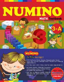 NUMINO MATH Textbook 3-A