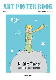 어린왕자 아트 포스터 북 - 비비드 에디션