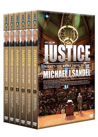 "<font title=""마이클 샌델 교수의 하버드 특강 정의 (6disc) - DVD"">마이클 샌델 교수의 하버드 특강 정의 (6di...</font>"