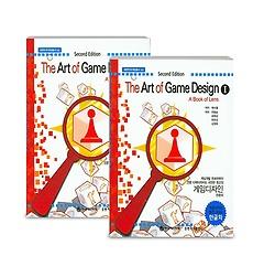 "<font title=""The art of game design 1~2권 세트 (한국어판)"">The art of game design 1~2권 세트 (한국...</font>"