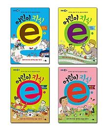 어린이 지식 e 1 ~ 4권 패키지 (전4권)