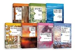 대우휴먼사이언스 1~7권 세트