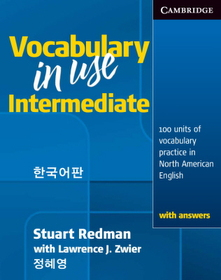 "<font title=""Vocabulary in Use Intermediate with Answers 한국어판 (Paperback)"">Vocabulary in Use Intermediate with Answ...</font>"