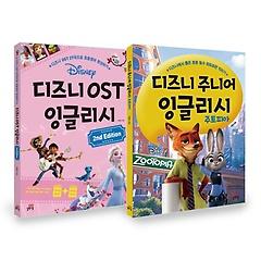 "<font title=""디즈니 주니어 잉글리시- 주토피아 + 디즈니 OST 잉글리시(개정판) 세트  "">디즈니 주니어 잉글리시- 주토피아 + 디즈...</font>"