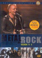 ��Ż �� �� : �� Vol.1 - DVD