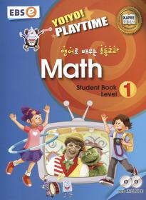 """<font title=""""YO! YO! PLAYTIME Math Level 1 - Student Book"""">YO! YO! PLAYTIME Math Level 1 - Student ...</font>"""