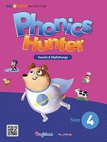 Phonics Hunter Step 4 세트 (세이펜 호환)