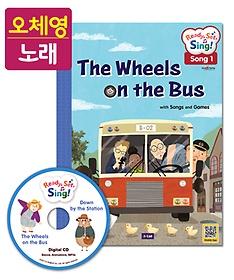 "<font title=""[오체영] Ready, Set, Sing! Transportation (SB+Digital CD+AB+Saypen Sticker+Template)"">[오체영] Ready, Set, Sing! Transportatio...</font>"