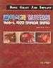 골이식과 임프란트 : vol 2-1. 다양한 골이식술의 임상적용