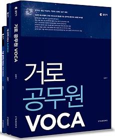 2015 �ŷ� ��� VOCA