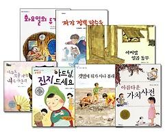 초등 국어 교과서 수록도서 3학년 1학기-활동(2014개정)