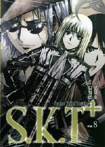S.K.T 플러스 8