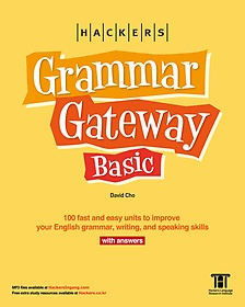 "<font title=""Hackers Grammar Gateway Basic with Answers (영문판)"">Hackers Grammar Gateway Basic with Answe...</font>"