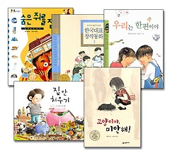 초등 국어 교과서 수록도서 4학년 1학기(2014개정)