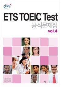 """<font title=""""[한정판매] ETS TOEIC Test 공식문제집 vol.4"""">[한정판매] ETS TOEIC Test 공식문제집 vol...</font>"""