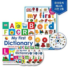 DK My First Word Book & Dictionary (Hardcover:2/ Saypen Edition)