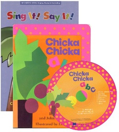 Sing It Say It! 1-12 Set : Chicka Chicka ABC