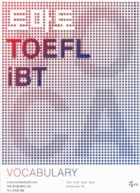 �丶�� TOEFL iBT VOCABULARY
