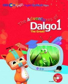THE ADVENTURES OF DALGO 1 - THE GREAT