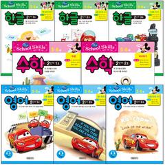 디즈니스쿨스킬워크북 2단계5~6세 남아용-한글,수학,영어