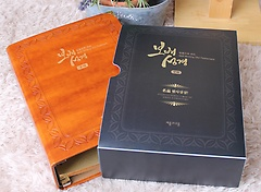 보배성경 - 구약