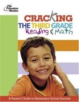 """<font title=""""Ahead of the Curve, 3rd Grade (Paperback)"""">Ahead of the Curve, 3rd Grade (Paperback...</font>"""
