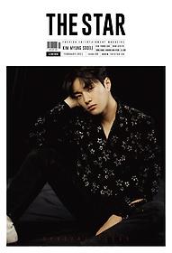 더 스타 THE STAR (월간) 2월호