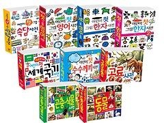 어린이 첫 사전 시리즈 1~9권 세트