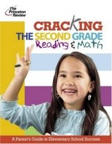 """<font title=""""Ahead of the Curve, 2nd Grade (Paperback)"""">Ahead of the Curve, 2nd Grade (Paperback...</font>"""