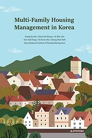 Multi-Family Housing Management in Korea