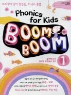 Phonics for Kids  Boom Boom 1