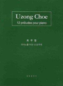 Uzong Choe