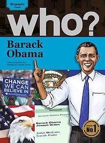 Who? Barack Obama