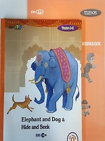 """<font title=""""[EBS 초등영어] EBS 초목달 Venus 4-2 세트 Elephant and Dog & Hide and Seek"""">[EBS 초등영어] EBS 초목달 Venus 4-2 세트...</font>"""