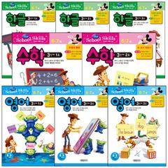 디즈니스쿨스킬워크북 3단계6~7세 남아용-한글,수학,영어