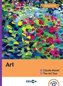 """<font title=""""[EBS 초등영어] EBS 초목달 Art 1. Claude Monet 2. The Art Tour - Uranus 6-1"""">[EBS 초등영어] EBS 초목달 Art 1. Claude ...</font>"""