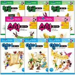 디즈니스쿨스킬워크북 3단계6~7세 여아용-한글,수학,영어
