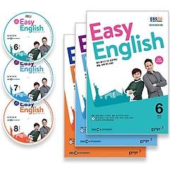 "<font title=""EBS 라디오 Easy English 초급영어회화 2019년 6,7,8월호 세트 + [부록] 방송내용 전부수록 MP3 CD:3"">EBS 라디오 Easy English 초급영어회화 201...</font>"