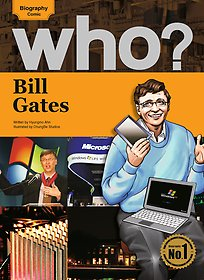 Who? Bill Gates