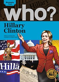 Who? Hillary Clinton