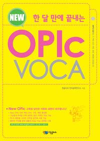 "<font title=""[한정판매] 한 달 만에 끝내는 NEW OPIc VOCA"">[한정판매] 한 달 만에 끝내는 NEW OPIc VO...</font>"