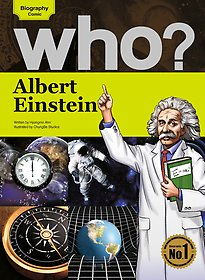 Who? Albert Einstein