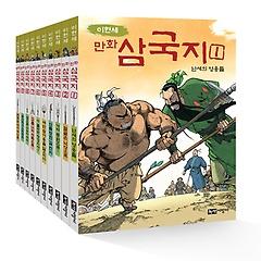 이현세 만화 삼국지 (전10권)