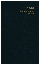 Appointment Diary (2018/네이비)