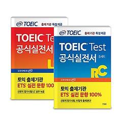 """<font title=""""ETS 신토익"""