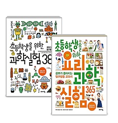 "<font title=""초등학생을 위한 과학실험 380 + 요리 과학실험 365 패키지"">초등학생을 위한 과학실험 380 + 요리 과학...</font>"