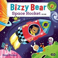 "<font title=""비지 베어 우주 로켓 Bizzy Bear Space Rocket"">비지 베어 우주 로켓 Bizzy Bear Space Roc...</font>"