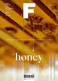 "<font title=""매거진 F (Magazine F) (격월간) 8호 - 꿀HONEY"">매거진 F (Magazine F) (격월간) 8호 - 꿀H...</font>"